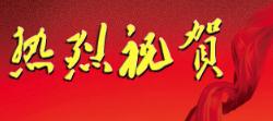 浙江宇通获得2个软件著作权登记证书